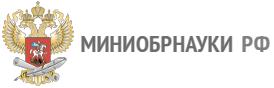 минобрнаукирф